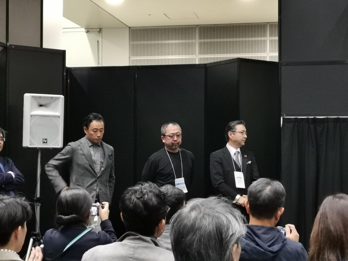 飯田亮 タブチキヨシ