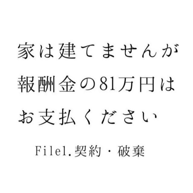 f:id:to-ichi:20191124174356j:plain