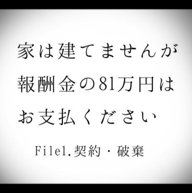 f:id:to-ichi:20191124183130j:plain