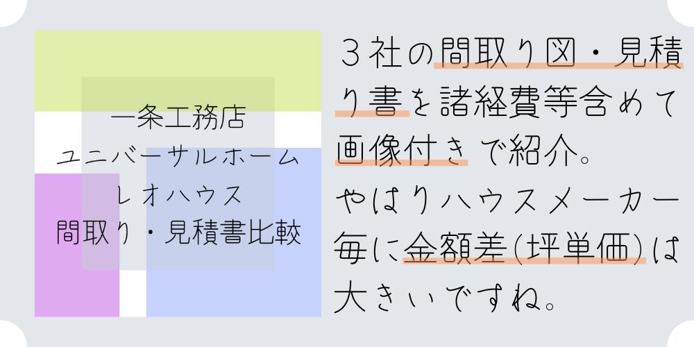 f:id:to-ichi:20191218213934p:plain