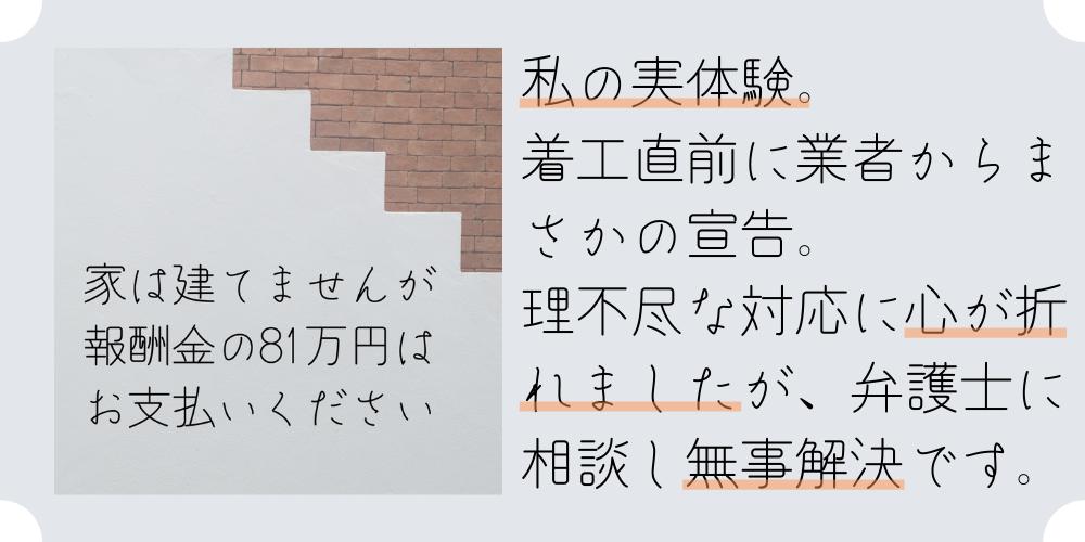 f:id:to-ichi:20191218213945p:plain