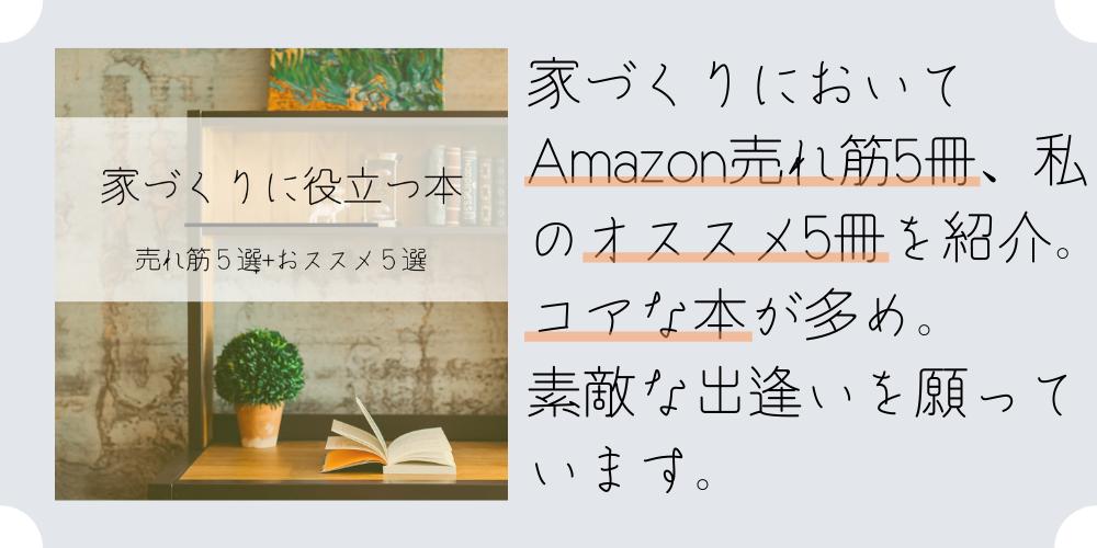 f:id:to-ichi:20191218214037p:plain