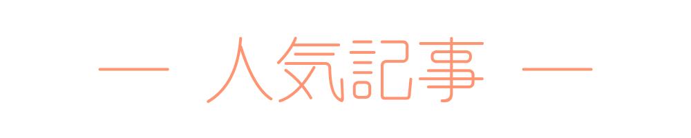 f:id:to-ichi:20191218220318p:plain