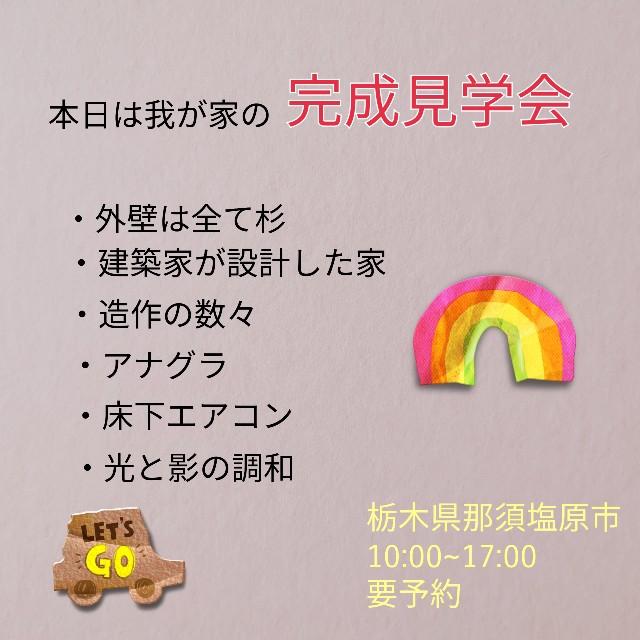 f:id:to-ichi:20200307121224j:plain