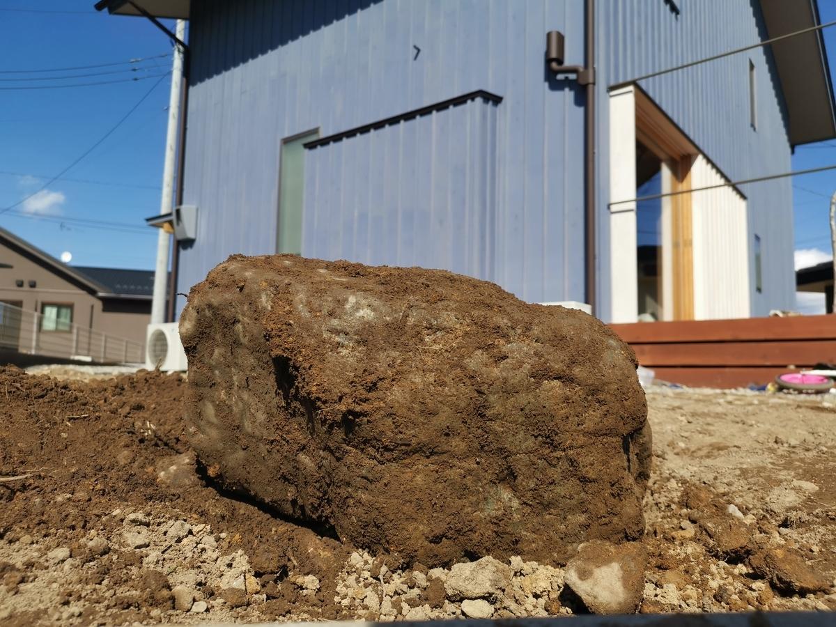 庭から出てきた大きな石