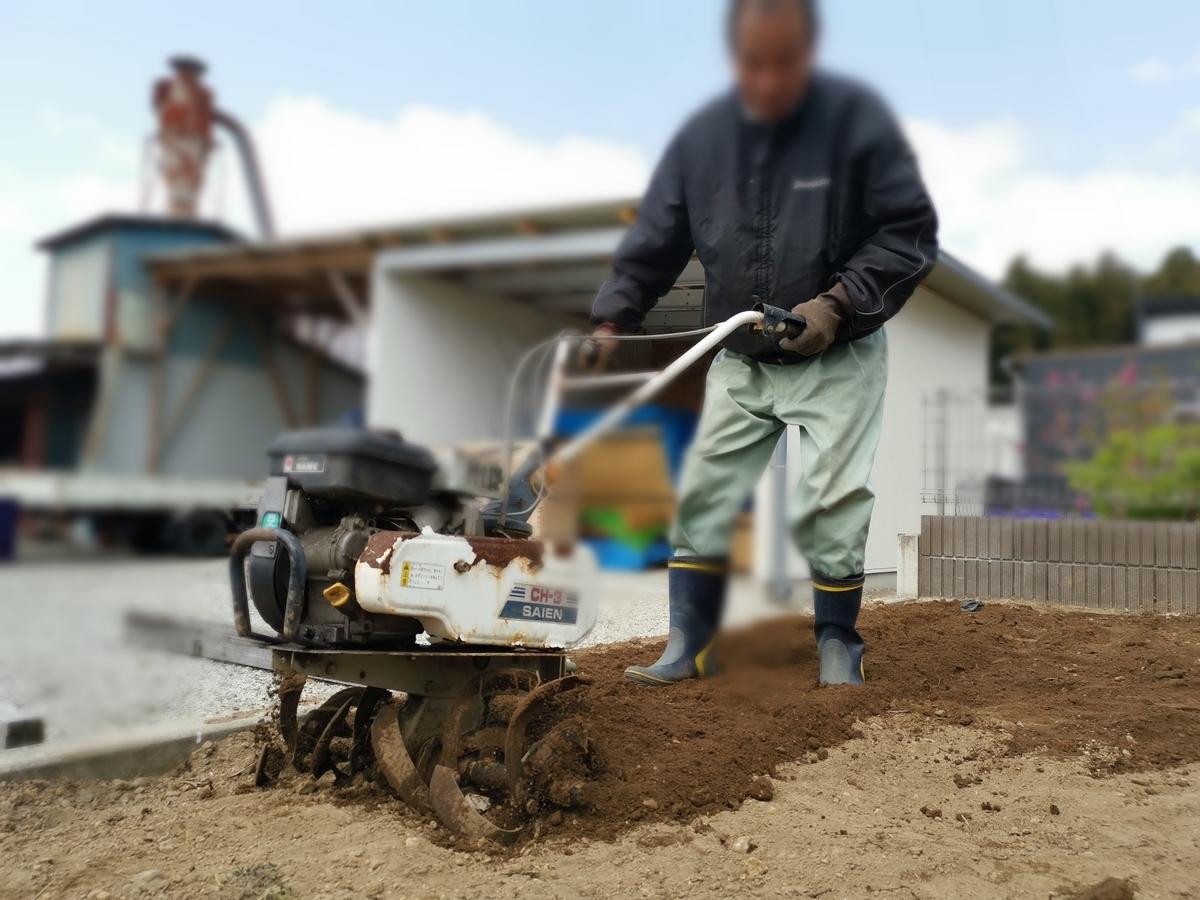 家庭菜園の畑づくり