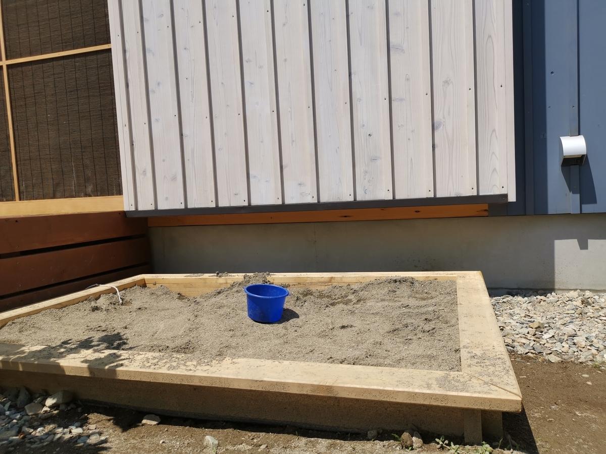 自作のお砂場