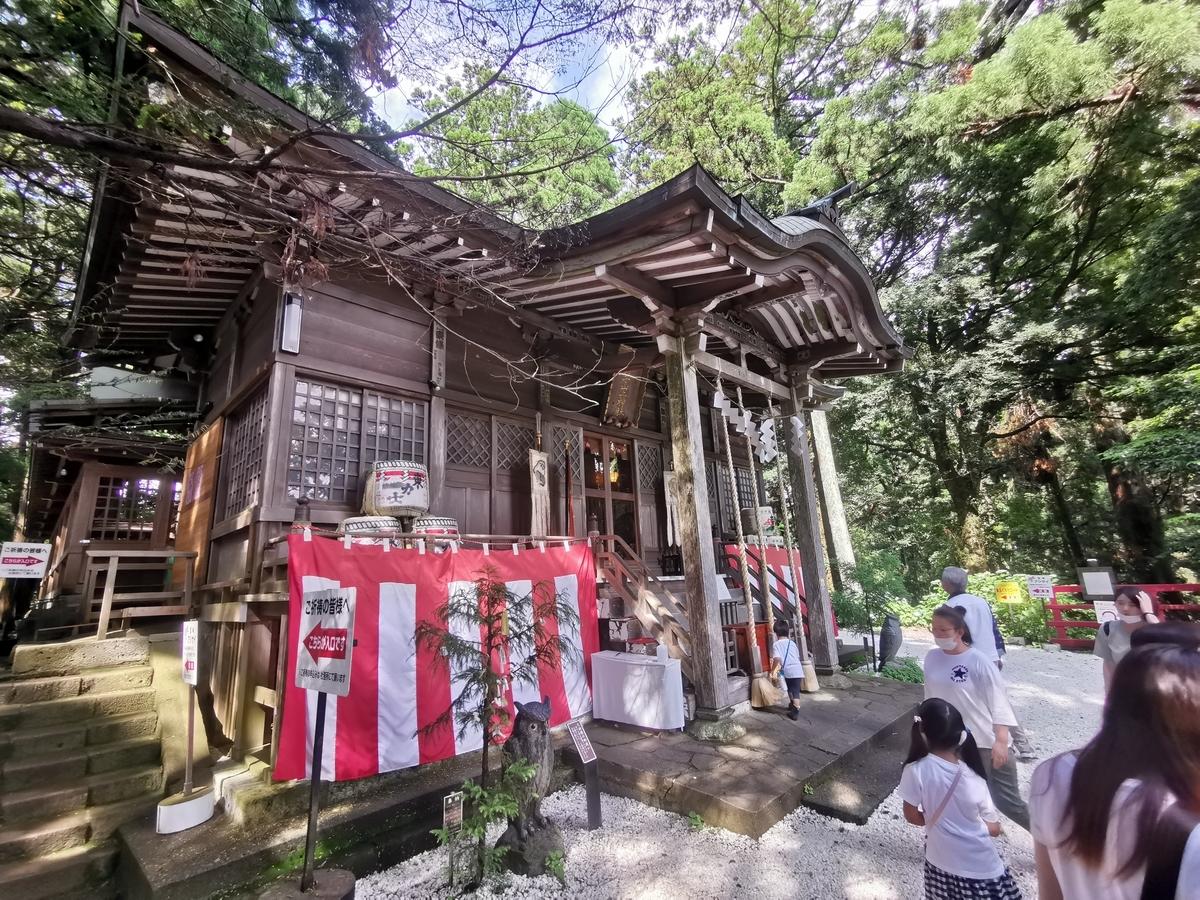 鷲子山上神社 本殿 フクロウ神社