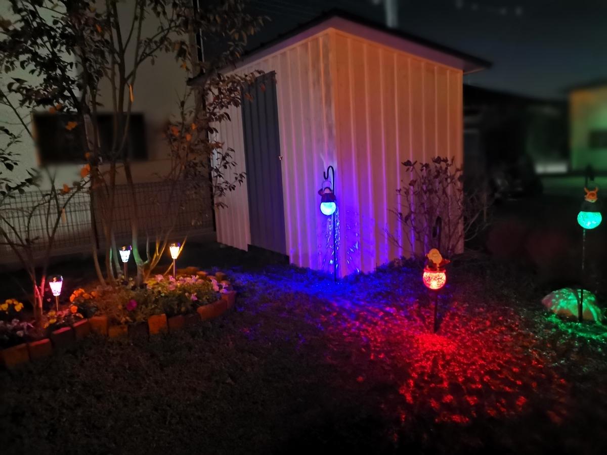 コストコのお庭用ライトアップ照明