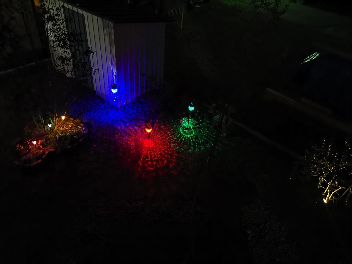 カラフルお庭のライトアップ