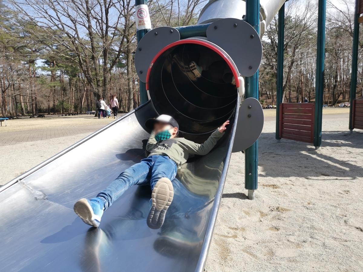 那須野が原公園の滑り台