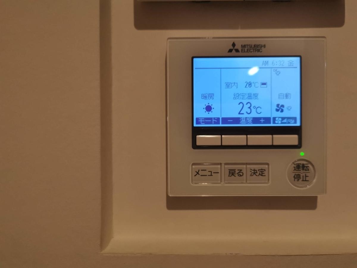 床下エアコンの設定温度