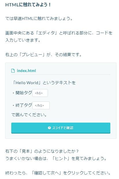 f:id:to-many-hopes:20170617150758j:plain