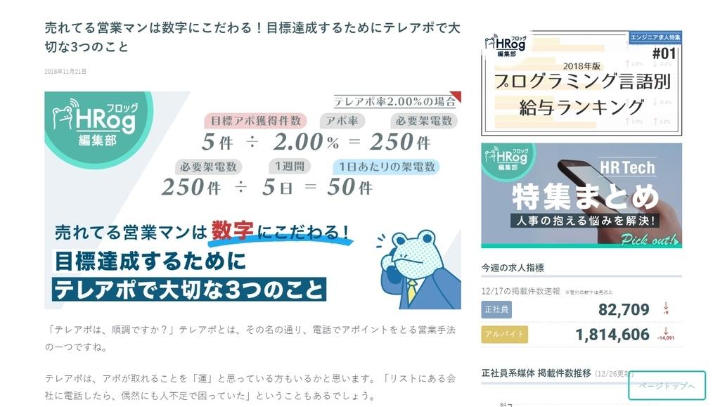 f:id:to-suzuki:20181227161824j:plain
