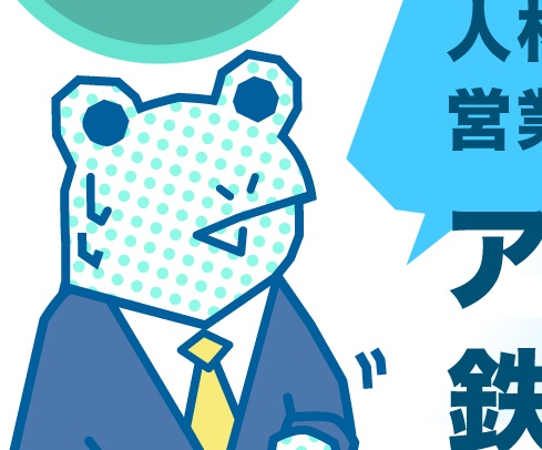 f:id:to-suzuki:20181227171242j:plain