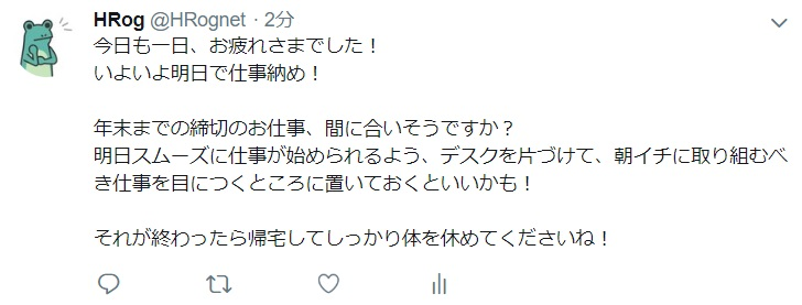 f:id:to-suzuki:20181227172158j:plain
