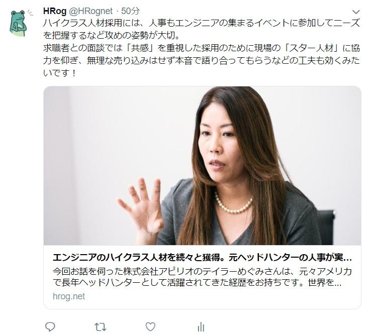 f:id:to-suzuki:20181227173500j:plain