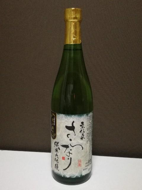 f:id:to-wayu:20201025230350j:image