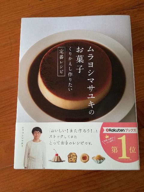f:id:to-wayu:20210717001024j:image