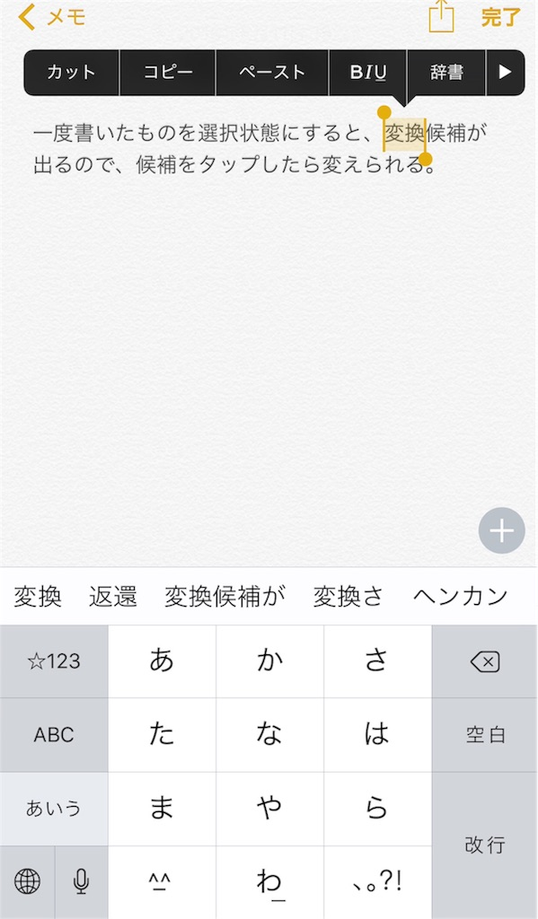f:id:to3Eto:20160811182512j:image
