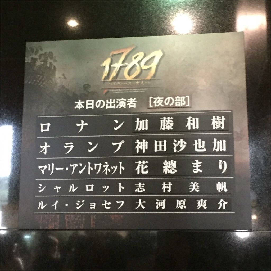 f:id:toMiharu:20160714075027j:image