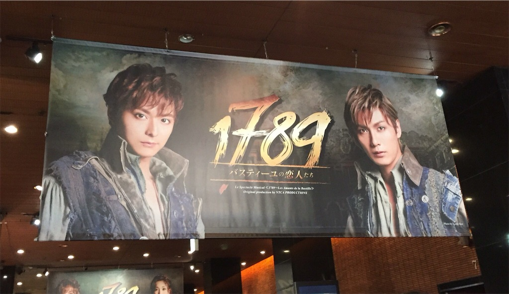 f:id:toMiharu:20160720044402j:image