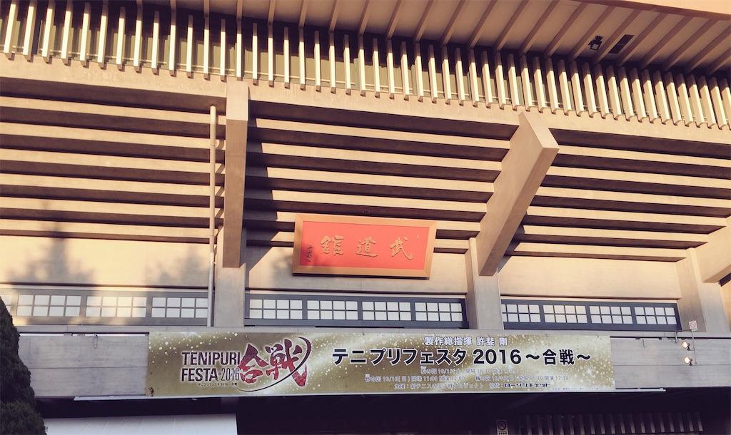 f:id:toMiharu:20161215122620j:image