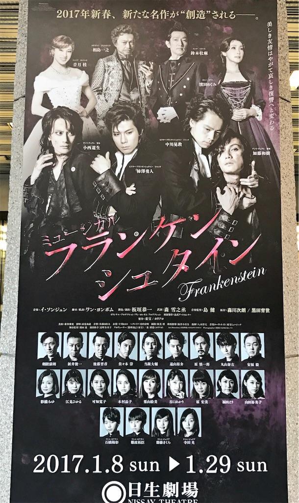 f:id:toMiharu:20170216081111j:image