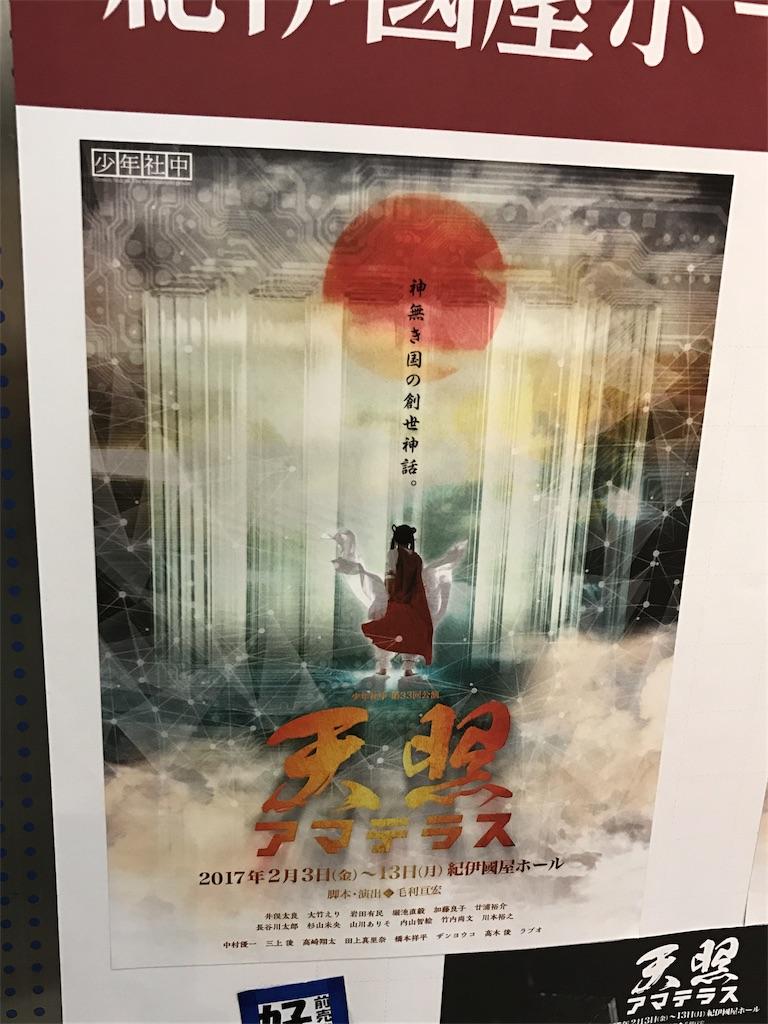 f:id:toMiharu:20170220081239j:image
