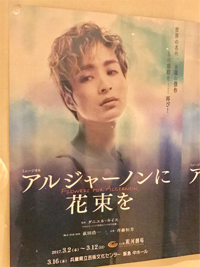 f:id:toMiharu:20170324080341j:image
