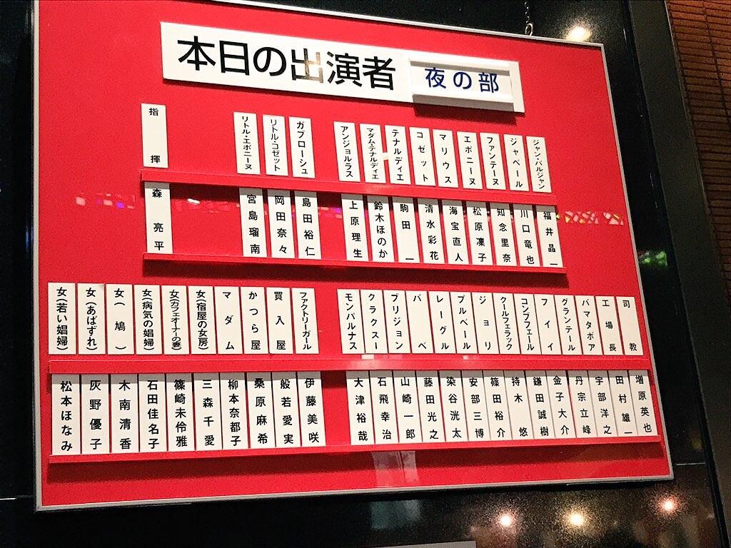 f:id:toMiharu:20170627014052j:image