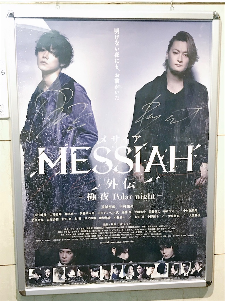 f:id:toMiharu:20170627014817j:image