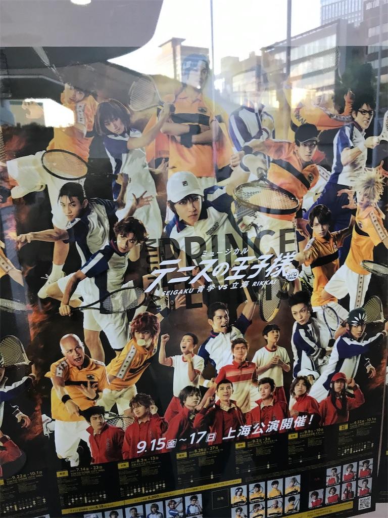 f:id:toMiharu:20170809142520j:image