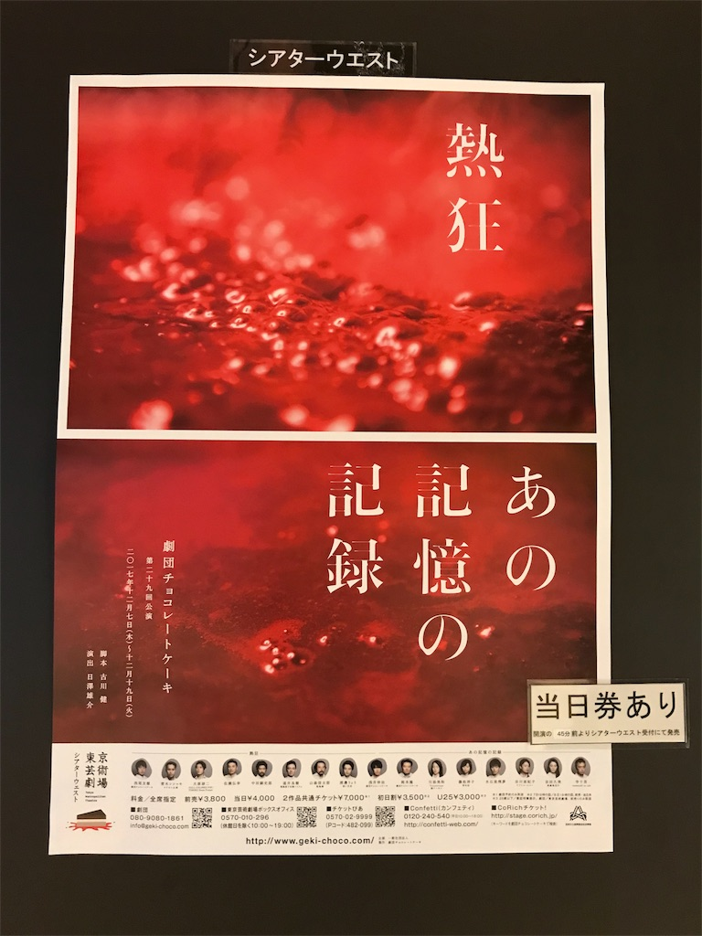f:id:toMiharu:20171218082157j:image
