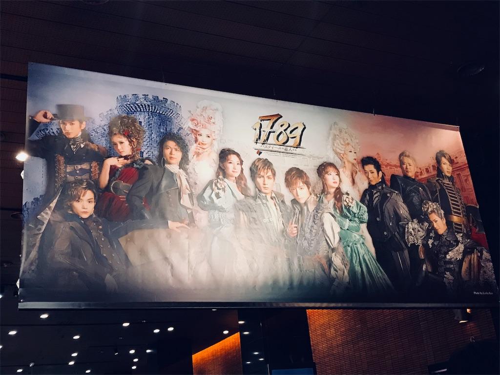 f:id:toMiharu:20180503223801j:image