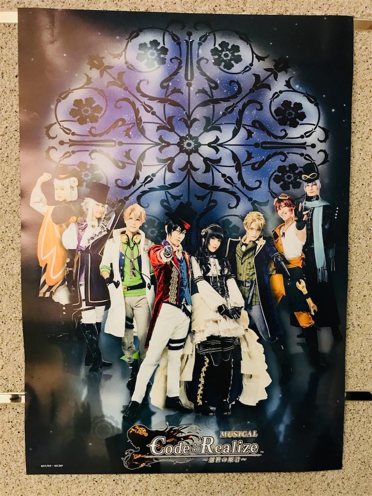 f:id:toMiharu:20180519113327j:image