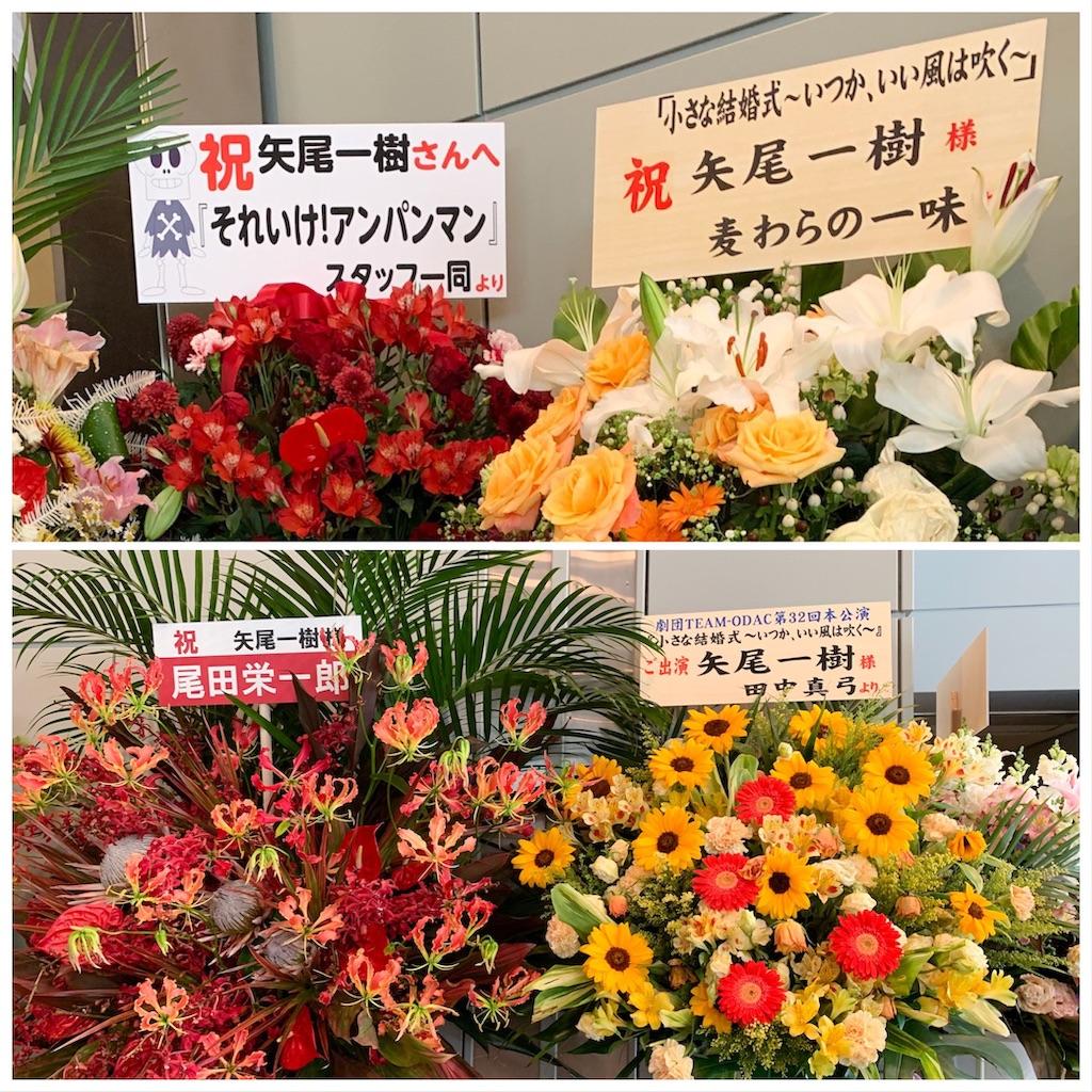 f:id:toMiharu:20190519005836j:image