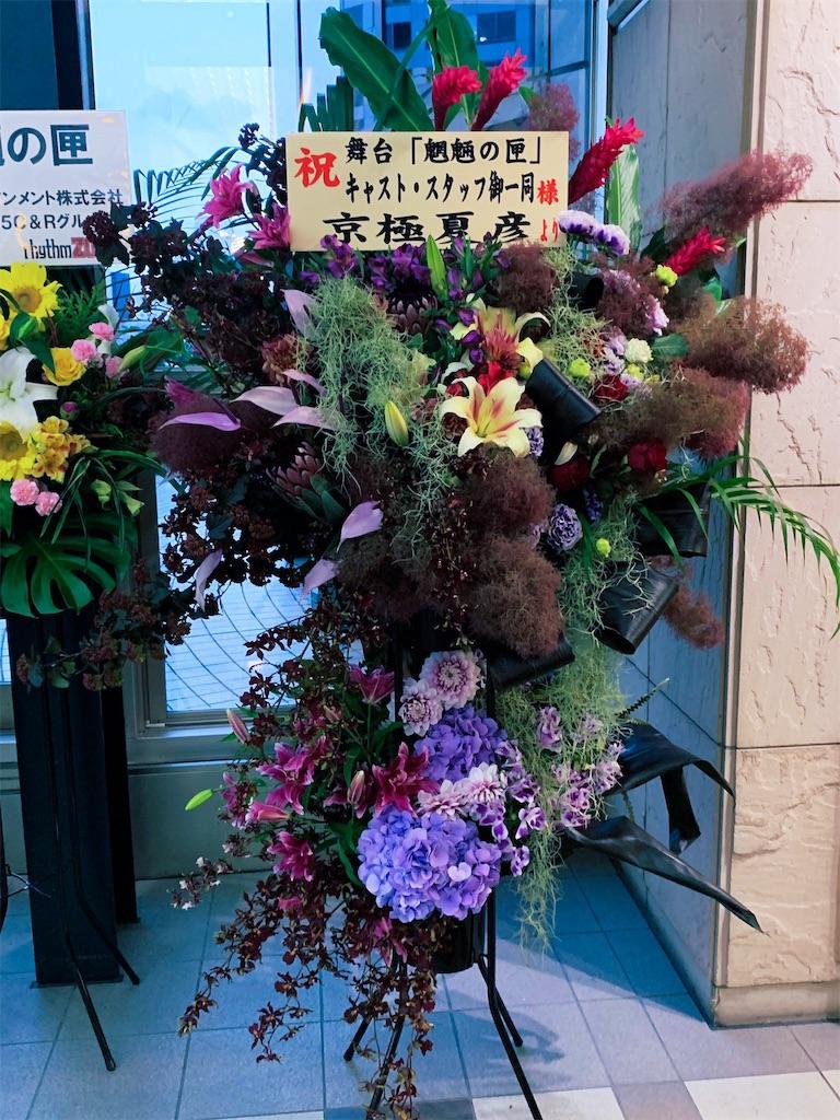 f:id:toMiharu:20190622005720j:image