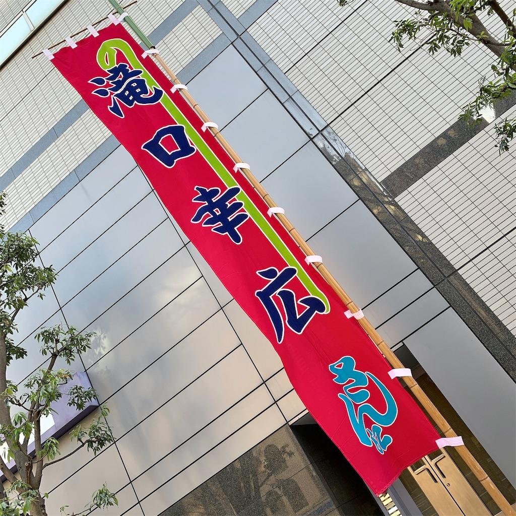 f:id:toMiharu:20200124155223j:image