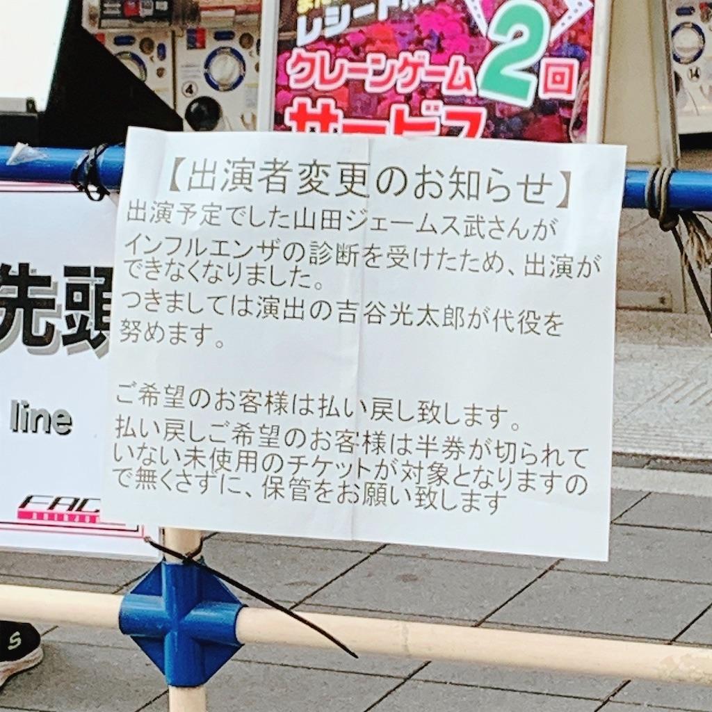 f:id:toMiharu:20200301162556j:image