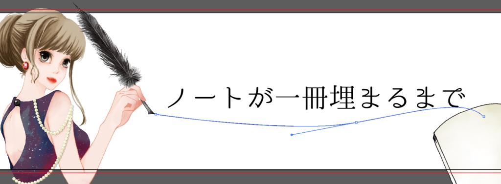 f:id:toMokainfo:20171104225824p:plain