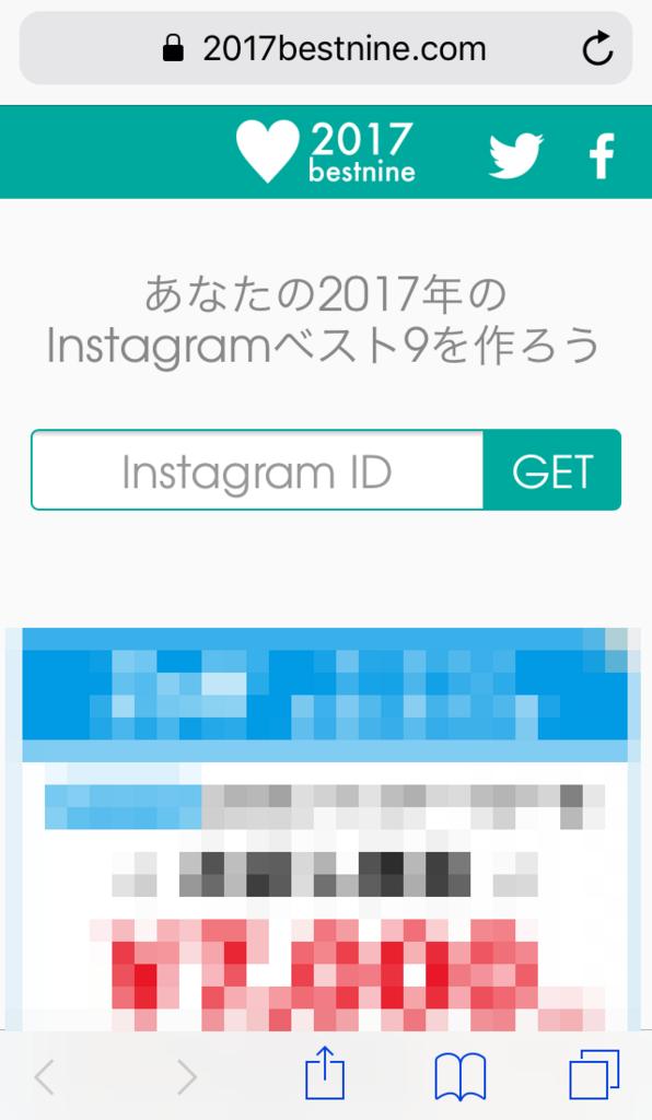 f:id:toMokainfo:20171218111821p:plain