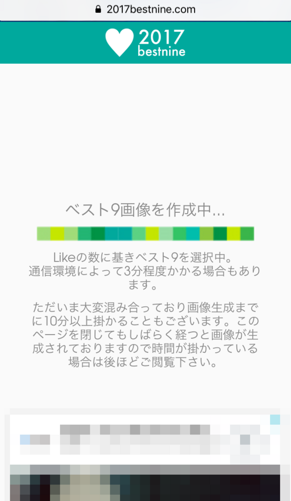 f:id:toMokainfo:20171218111846p:plain