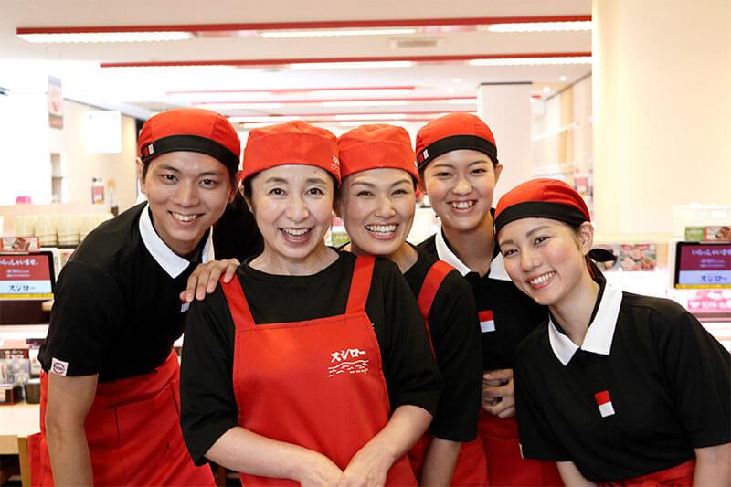 年齢層の広いスタッフが、楽しく働いている職場です