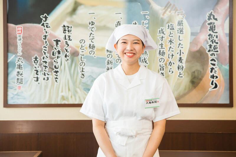 丸亀製麺のアルバイト・パートスタッフの画像