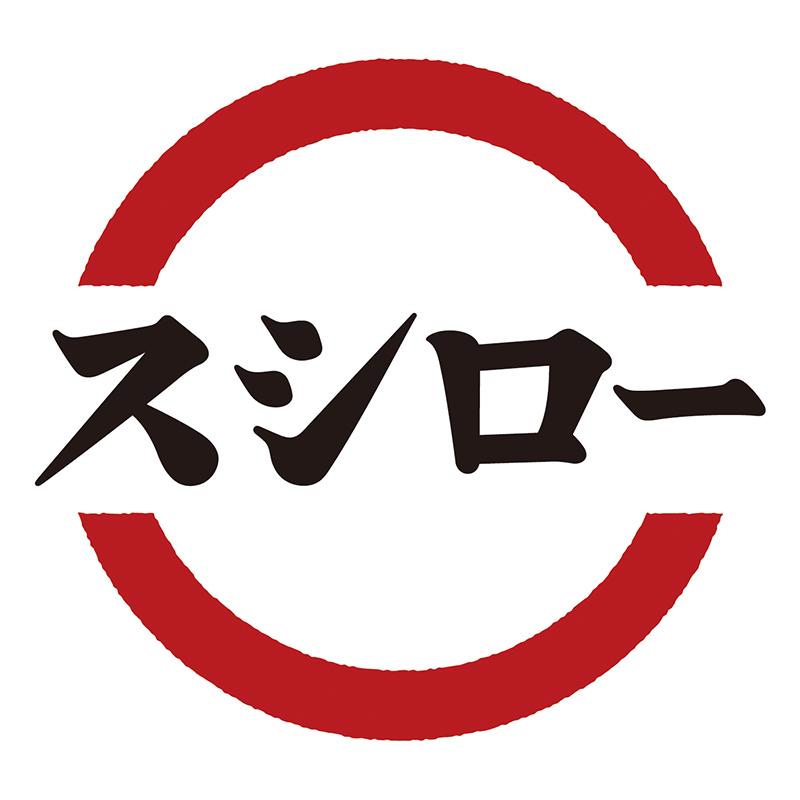 福岡市 東区スシローのロゴ画像