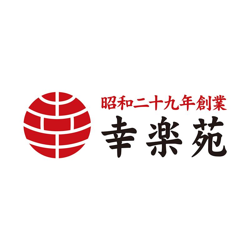 鎌ケ谷市幸楽苑のロゴ画像