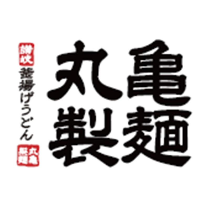 日立市丸亀製麺のロゴ画像