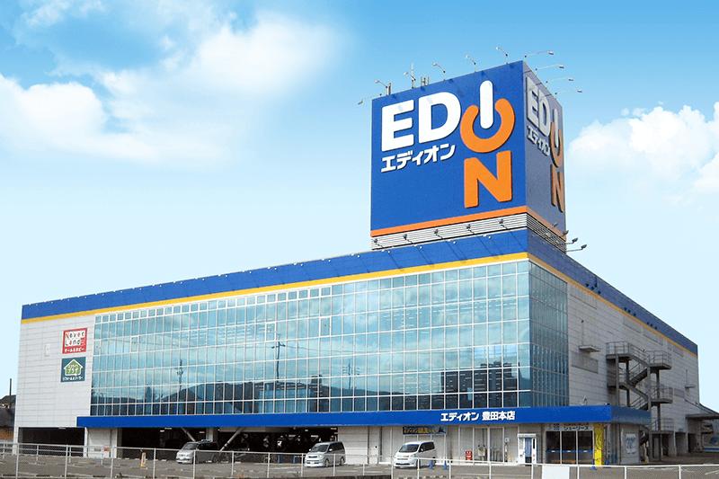 エディオン豊田本店の建物の写真