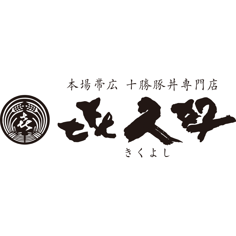 㐂久好(きくよし)ロゴ画像